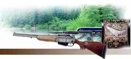 Охота в центре россии hunting